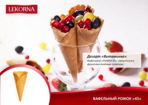 lekorna_recepti_51.jpg