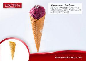 lekorna_recepti_52.jpg