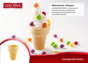 lekorna_recepti_54.jpg