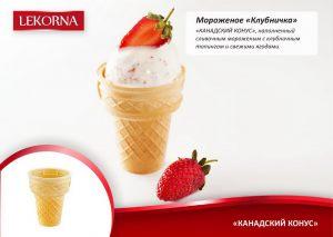 lekorna_recepti_55.jpg