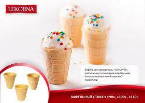 lekorna_recepti_56.jpg