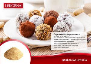 lekorna_recepti_58.jpg