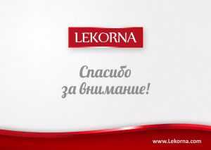 lekorna_recepti_59.jpg