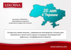 lekorna_horeca-2018_02