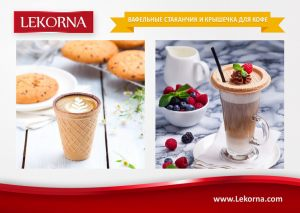 lekorna_horeca-2018_05