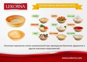 lekorna_horeca-2018_09