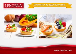 lekorna_horeca-2018_10