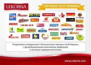 lekorna_horeca-2018_15