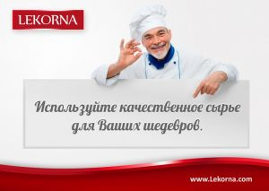 lekorna_horeca-2018_19