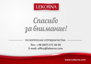 lekorna_horeca-2018_20