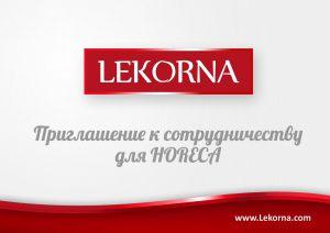 lekorna_horeka_2017_01