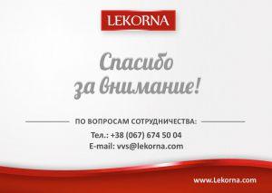 lekorna_horeka_2017_15_