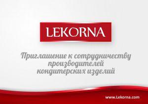 lekorna_konditera_2017_01