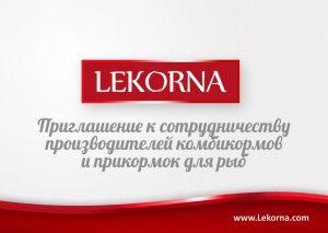 vafelnaya_kroshka_lekorna-01