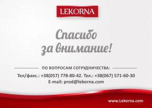 vafelnaya_kroshka_lekorna-07
