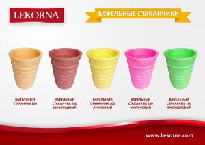 lekorna_morogenoe_2017_08