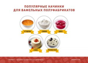 lekorna2020_rus_19