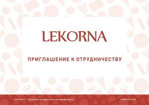 lekorna2020_rus__01
