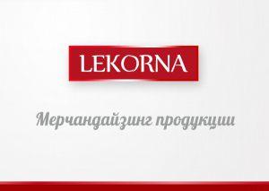 planogramma_lekorna_2014_01