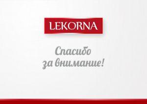 planogramma_lekorna_2014_06
