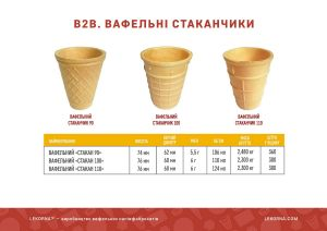 lekorna2020_ukr__13