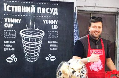 Lekorna at Kyiv Coffee Festival 2019