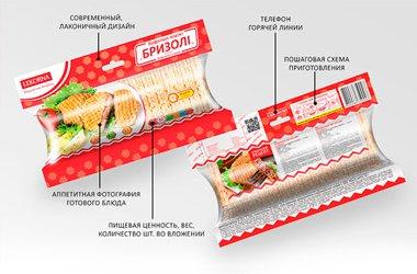 Sandwich Plain Wafers: new packaging design