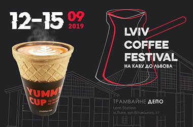 Join us for Lviv Coffee Fest 2019
