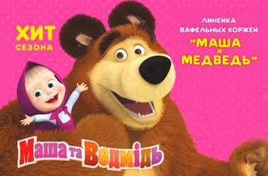 "Novelty! Plain Wafers ""Masha and The Bear"""